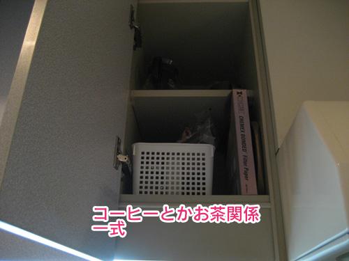 20110529-3.jpg