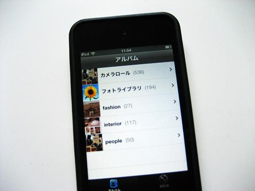 20110711-1.jpg