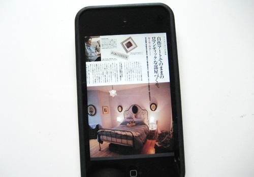 20110711-2.jpg